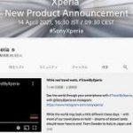 【朗報】ソニー、新型「Xperia」を14日午後4時30分に発表へ : IT速報