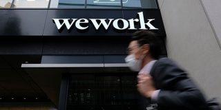 【コラム】WeWorkはサービスをバラ売りすることで立て直しを図っているがその戦略はうまくいくのか | TechCrunch
