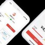 メルカリが仮想通貨に参入、「メルコイン」設立を発表 – Engadget