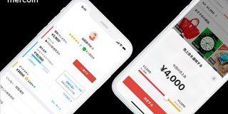 メルカリが仮想通貨に参入、「メルコイン」設立を発表 - Engadget