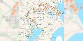 「はやく来てくれー!」北海道発のコンビニ「セイコーマート」が大洗から本州に上陸して茨城埼玉に部隊展開し都内に肉薄している - Togetter