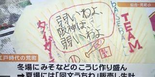 日本一すごい回文、決定する|暇人速報