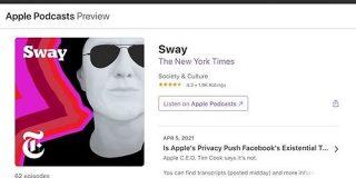 AppleのクックCEO、「Facebookは眼中にない」スウィッシャー氏とのインタビューで - ITmedia