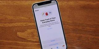 アップルの「探す」アプリ、サードパーティー製品にも対応 - CNET