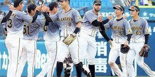 阪神・佐藤輝「インハイは打てないので見送ることにしました」: なんじぇいスタジアム