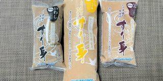 鹿児島県の漁業・水産加工協同組合が販売する「すり身」がすっごく便利!! | ロケットニュース24