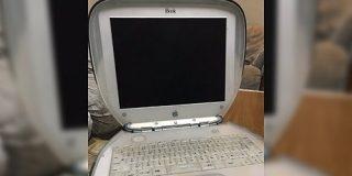「クラムシェル型のiBook」20年ほど前のパソコンを娘さんに見せたら最新式?と聞かれた話に集まる声 - Togetter