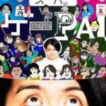 「スーパー野田ゲーPARTY」、任天堂の審査を通る マヂラブ野田さんがラジオで報告 – ITmedia