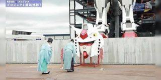 「やはり令和の大仏建立だった」横浜ガンダムの祈祷に集まる様々な声「ガンダム大明神」 - Togetter
