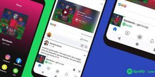 フェイスブックがアプリ内でSpotifyをストリーミングできる新機能を導入 | TechCrunch