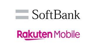 ソフトバンク、楽天モバイルに1000億円規模の提訴-楽天「営業秘密を利用した事実ない」 - CNET