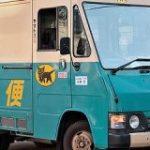【朗報】ヤマト運輸、利用者に配達順を通知する新サービスの導入検討 : IT速報