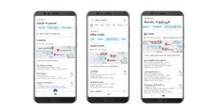 グーグルがインドでワクチン接種センター、病床や医療用酸素情報の表示を開始 | TechCrunch