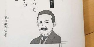 夏目漱石が愛しすぎてやめられなくなったおつまみ「落花生の砂糖固め」をつくってみる【文豪めし】 - メシ通