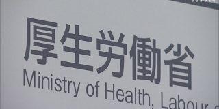 大麻草を原料にした医薬品 国内での使用解禁へ 厚生労働省 | 医療 | NHKニュース