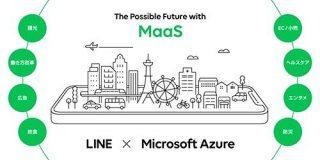 LINE、MaaSの全国普及プロジェクトを開始「Microsoft Azure」パートナー各社と共同で - CNET