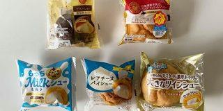 【比較】ヤマザキのシュークリーム5種を食べ比べてみた結果 → 優柔不断でも迷わず選べるレベルのシュークリームがあった! | ロケットニュース24