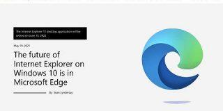 Microsoft、Internet Explorer 11のサポートを2022年6月15日に終了すると発表 : IT速報