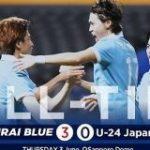 【海外の反応】「楽しめたよ」日本代表、U-24日本代表に貫禄の勝利!橋本、鎌田、浅野のゴールで史上初の兄弟対決を制す!   NO FOOTY NO LIFE