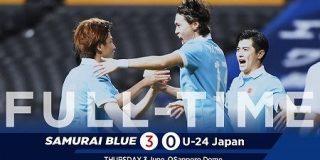 【海外の反応】「楽しめたよ」日本代表、U-24日本代表に貫禄の勝利!橋本、鎌田、浅野のゴールで史上初の兄弟対決を制す! | NO FOOTY NO LIFE