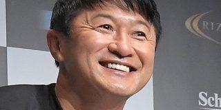 【悲報】武田修宏 高校時の恋人、広瀬すずの血族だった模様 : サカラボ