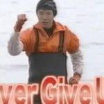 松岡修造は海外でテニス選手ではなく『海に浸かりながら鼓舞してくれる日本の漁師』として認識されているという話 – Togetter