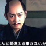 石田三成さん「バイトテロ等でよく聞く『仲間内だけで見るつもりだった』は通用するはずがない」←説得力ありすぎる件 – Togetter