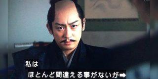 石田三成さん「バイトテロ等でよく聞く『仲間内だけで見るつもりだった』は通用するはずがない」←説得力ありすぎる件 - Togetter