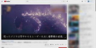 「ファスト映画」投稿急増 映画産業界に危機感 法的措置も | NHKニュース
