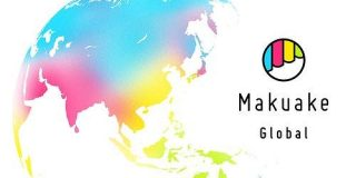 マクアケ、海外からの応援購入を受けられる機能「Makuake Global」を夏以降に提供へ - CNET