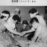 三島由紀夫が「こっくりさん」を主催し、江戸川乱歩が見守る貴重な写真→参加している他のメンバーも豪華すぎる – Togetter