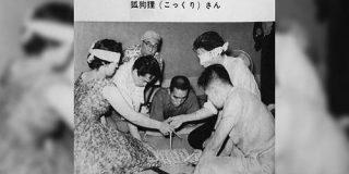 三島由紀夫が「こっくりさん」を主催し、江戸川乱歩が見守る貴重な写真→参加している他のメンバーも豪華すぎる - Togetter