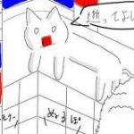 「逝ってよし」20年前にアキバで有名だった猫を描いたらリプライ欄が懐かしい単語で埋まってしまった – Togetter