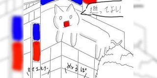 「逝ってよし」20年前にアキバで有名だった猫を描いたらリプライ欄が懐かしい単語で埋まってしまった - Togetter