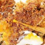 ザクッ&ジュワッなチキンカツに本格タイ料理のピリ辛ガパオを合わせたかつや「鶏ガパオダブルチキンカツ丼」試食レビュー – GIGAZINE