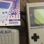【画像あり】昭和生まれはこれでゲームをしていたらしい|暇人速報