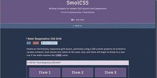 レスポンシブ対応のレイアウトやコンポーネントだけを実装するCSSのシンプルなコードのまとめ -SmolCSS | コリス