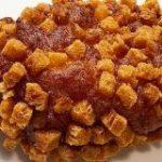ホリエモン発案のカレーパン「小麦の奴隷」を食べてみた → ザクザク系に特化しまくりで好きな人は好きなタイプ | ロケットニュース24