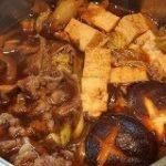 世紀の珍発見!すき焼きにメンマを入れると松茸の味  デイリーポータルZ