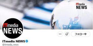 Twitter、新デザインは「目が痛い、頭痛がする」という苦情を受け修正 「今後もフィードバックを」 - ITmedia