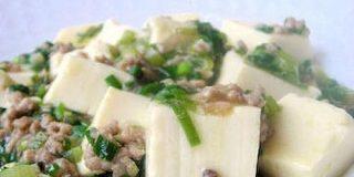 さっぱりだけど食欲UP!夏に食べたい「塩麻婆豆腐」   クックパッドニュース