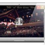 史上初、大相撲の公式ファンクラブ開設 年33万円の「横綱」コースも – ITmedia