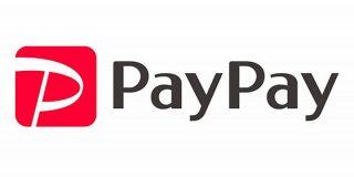 PayPay、加盟店向け手数料を無料から1.6%に 離脱防止に3%還元キャンペーンも - ITmedia