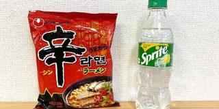 中国のTikTokでバズってるらしい「辛ラーメン」のアレンジレシピ『スプライト麺(雪碧拌面)』がスゴかった!   ロケットニュース24