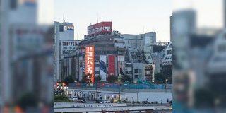 新宿駅西口にあった明治安田生命新宿ビルの解体で今まで見えなかったヨドバシカメラ新宿西口本店の要塞めいたビルの姿があらわになった - Togetter