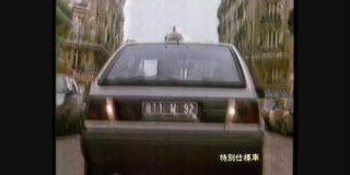 80年代の日本車ISUZUジェミニのCMの攻めっぷりに驚きと懐かしさでいっぱい「今じゃ絶対できないCMや」 - Togetter