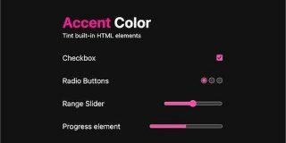 CSSの新しいプロパティ「accent-color」が便利!今までできなかったフォーム要素のカラーを簡単に変更できる | コリス