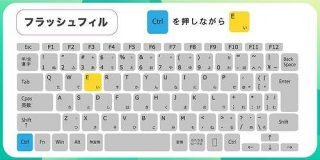 Excelで一番感動したキーボードショートカット「フラッシュフィル」が便利すぎる - Togetter
