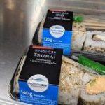 ドイツ在住の方がスーパーで見つけた「TSURAI」と書かれたお寿司→疲れてたので購入したら、実は翻訳ミスで追い打ちをかけられる事態に – Togetter