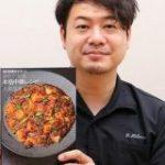 「四川料理のスゴい人」これまでの全レシピ14品目の振り返り&総まとめ – メシ通